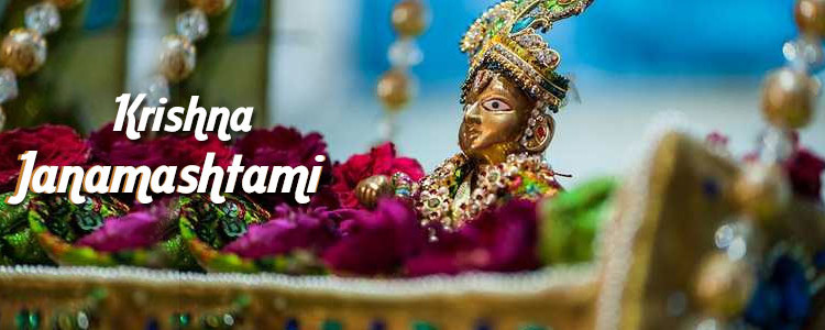 Krishna Janmasthami date, sale, coupons and offers 2017