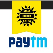 Amarchitrakatha - Rs. 10 PayTm Wallet Balance just Rs. 5