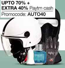 Automotive Sale Upto 70% OFF + Extra 40% Cashback From Paytm.com