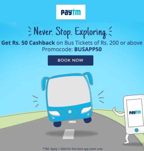 Bus Ticket Booking Rs.50 Cashback on Rs. 200 [Paytm App Only]