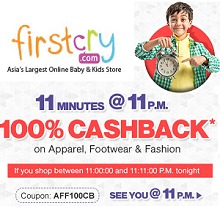 Clothes, Shoes & Fashion 100% Cashback For 11 Mins From Firstcry.com