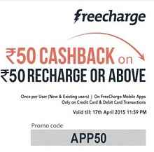 [Freecharge Mobile App Users] Mobile Recharge Rs.50 Cashback On Rs.50