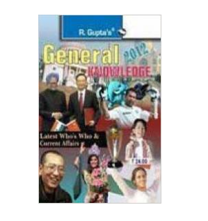 General Knowledge 2015: Latest Who's Who & Current Affairs (Paperback) Rs..