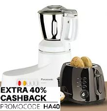 Home & Kitchen Appliances 60% OFF + Extra 40% Cashback From Paytm.com