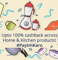 Home & Kitchen 100% Cashback From Paytm.com