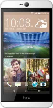HTC Desire 826 White Birch at Rs. 21675 After Cashback From Paytm.com