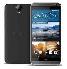 HTC One E9+ Mobile Rs.27621 From Ebay.in