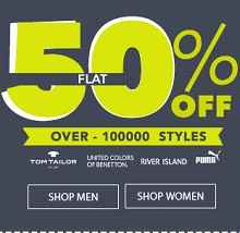 Jabong Sale : Flat 50% OFF on Biggest Fashion Range