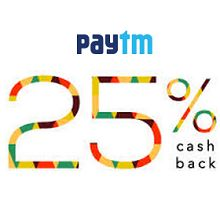 Mobile Recharge & Bill Payment 25% Cashback From Paytm.com