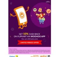 10% Cashback on Flipkart Gift Voucher Form Woohoo.in