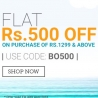 Flat Rs.500 OFF on Rs.1299 From Babyoye