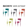 Sony Mdr-ex750ap In Ear Canal Stereo Earphones With Mic Rs.299 From shopping.rediff