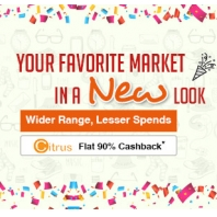 Shopclues Sunday Flea Market - Flat 90% CASHBACK by paying via Citrus Cas..