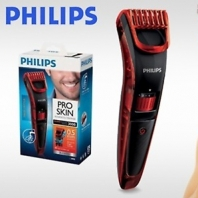 Philips Pro Skin Advance Trimmer Rs.839 From Groupon.co.in