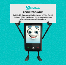 [Only For Rajasthan Users] Mobikwik Rs.25 Cashback On Rs.50 Mobile Recharge