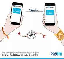 Rakhi Offer! Transfer Rs. 2000 to your loved one's Paytm account & we wil..