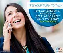 Recharge/Bill Payments Flat Rs. 25 OFF On Rs. 200 Till 5 Sep.