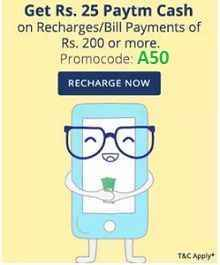 Recharge & Bill Payment Rs. 25 Cashback on Rs. 200 From Paytm.com
