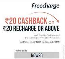 Rs.20 Cashback On Rs.20 On Mobile Recharge & Bill Payment From Freecharge.in