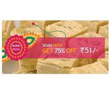 Soan Papdi Rakhi Combo Rs.51 From Sweetsinbox